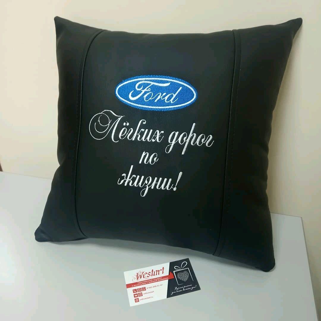 Автомобильная подушка с логотипом Форд, Автомобильные сувениры, Москва,  Фото №1