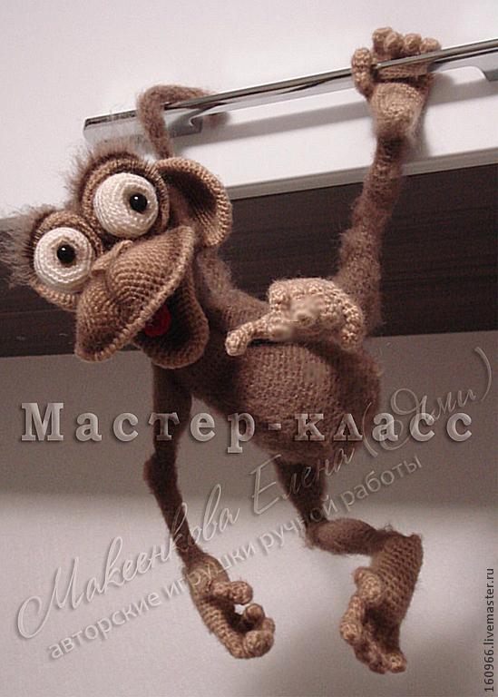 Купить МК по вязанию обезьянки