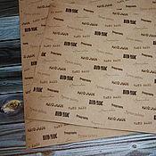 Материалы для творчества ручной работы. Ярмарка Мастеров - ручная работа Крафт бумага с надписью Ручная работа/Hand Made А3 и А4. Handmade.