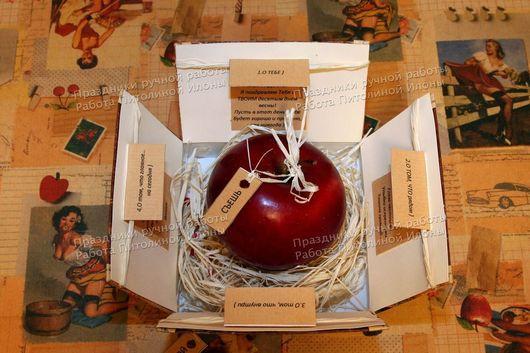 Подарочная упаковка ручной работы. Ярмарка Мастеров - ручная работа. Купить Чудо-подарок: яблочко. Handmade. Яблоко, авторская работа