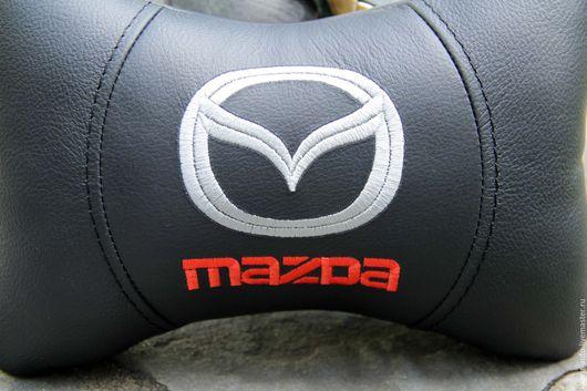 Автомобильные ручной работы. Ярмарка Мастеров - ручная работа. Купить Mazda.Автоподушка для шеи.Натуральная кожа. Handmade. Черный