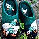 Обувь ручной работы. Ярмарка Мастеров - ручная работа. Купить Тапочки «С приветом из Праги». Handmade. Зеленый, шерсть 100%