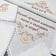 """Текстиль, ковры ручной работы. Ярмарка Мастеров - ручная работа. Купить Льняной набор для чая/кофе с вышивкой """"Самой лучшей..."""". Handmade."""