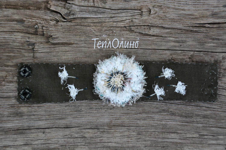 """Текстильный браслет в стиле бохо """"Время Одуванчиков"""""""