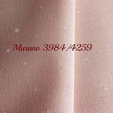 Материалы для творчества ручной работы. Ярмарка Мастеров - ручная работа 3984/4259 Murano Splash. Handmade.