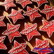 """Сувениры и подарки ручной работы. Ярмарка Мастеров - ручная работа Пряник имбирный. Пряник расписной для мужчины """"Звезда"""" с надписью. Handmade."""