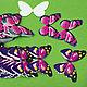 Бабочка картонная, 6,5х5см