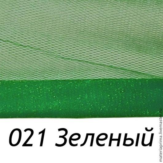 Фатин купить оптом , метражом. Москва. Доставка по России 89267060998