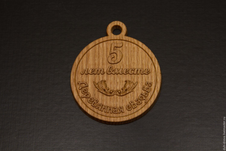 Medal for wooden wedding (ash).