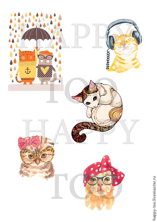 Картинки для ткани. Термотрансфер. Термопринт. Картинки на ткань. Коты и котики. Перевести утюгом.
