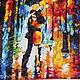 """Город ручной работы. Заказать Картина бисером """"Под дождем"""". Марина (belovamarina). Ярмарка Мастеров. Поцелуй, блики, мужчине, стекло"""