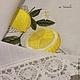 """Текстиль, ковры ручной работы. Ярмарка Мастеров - ручная работа. Купить Вышитая скатерть из льна """"Лимоны - 1"""". Handmade. скатерть"""