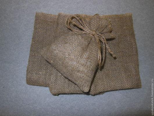 Упаковка ручной работы. Ярмарка Мастеров - ручная работа. Купить Мешочек из джута. Handmade. Коричневый, упаковка для мыла, упаковка для косметики