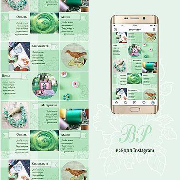 Дизайн и реклама ручной работы. Ярмарка Мастеров - ручная работа Шаблоны для Instagram. Handmade.
