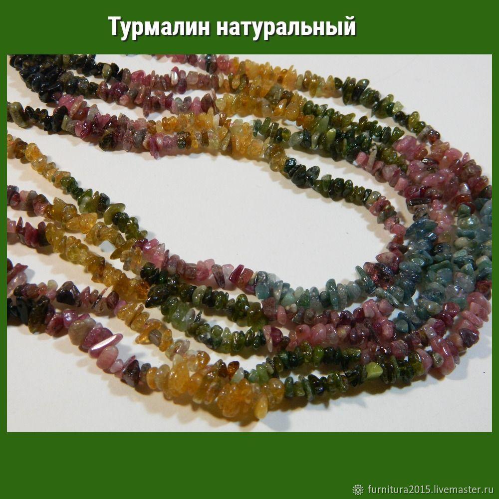 Турмалин крошка каменная. нить, Бусины, Саратов,  Фото №1