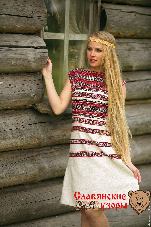 Славянские узоры платья купить