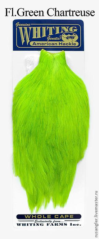 Другие виды рукоделия ручной работы. Ярмарка Мастеров - ручная работа. Купить Перья American Rooster Capes Fl. Green Chartreuse (41801256). Handmade.