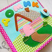 Куклы и игрушки handmade. Livemaster - original item Soft book Doll house. Handmade.