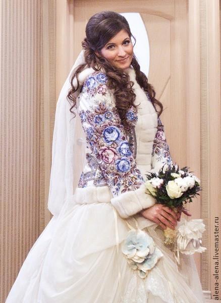Верхняя Одежда Для Невесты Купить