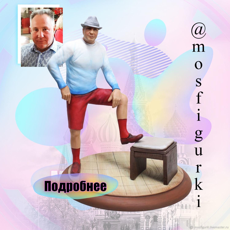 Будь в форме! - Статуэтка по фотографии, Статуэтки, Москва,  Фото №1