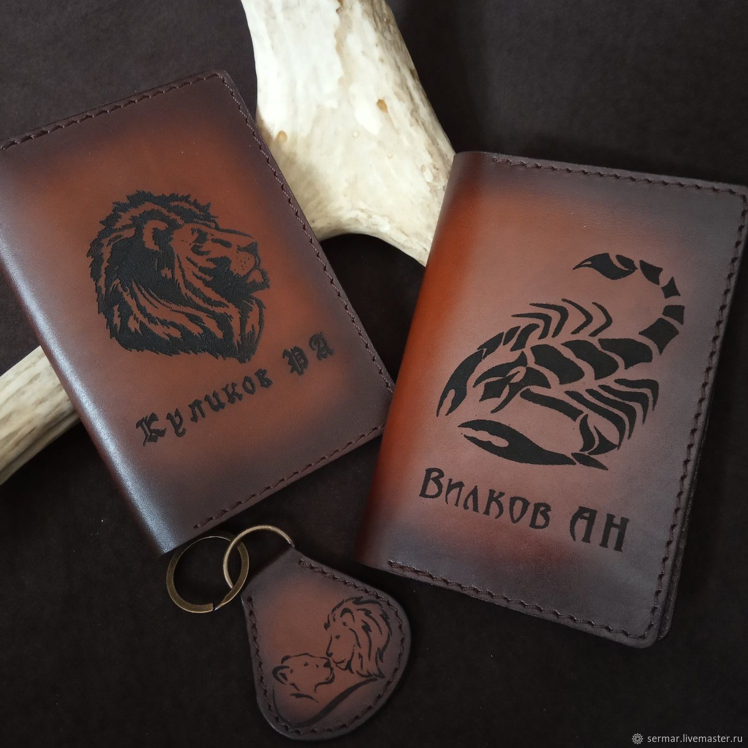 Passport and document cover, Purse, Kineshma,  Фото №1