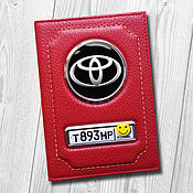 Сумки и аксессуары handmade. Livemaster - original item Wallets: Cover for auto Documents with Logo and license Plate. Handmade.