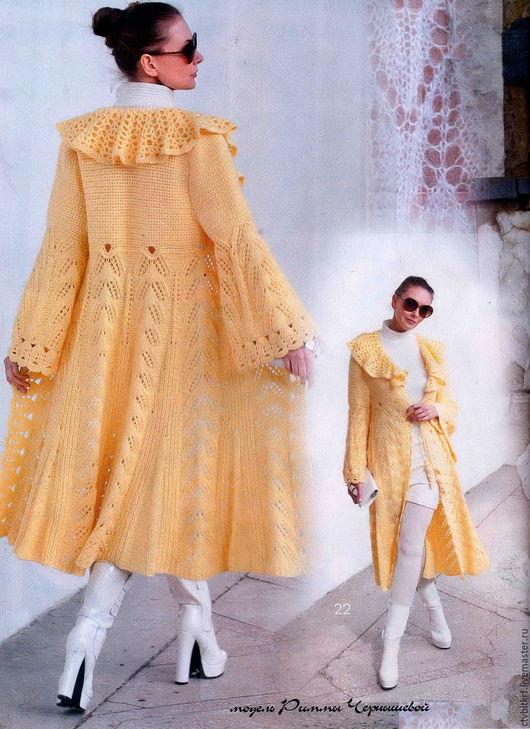 Верхняя одежда ручной работы. Ярмарка Мастеров - ручная работа. Купить Вязаное  пальто «Песня лимонного ветра». Handmade.