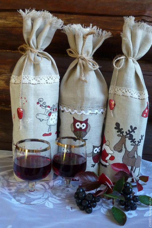 Подарочное оформление бутылок ручной работы. Ярмарка Мастеров - ручная работа. Купить Упаковка подарочная для бутылок. Handmade. Комбинированный