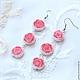 Серьги `Розовые розы` длинные