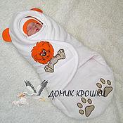 """Работы для детей, ручной работы. Ярмарка Мастеров - ручная работа Конверт-кокон для новорожденного """"Львенок"""". Handmade."""