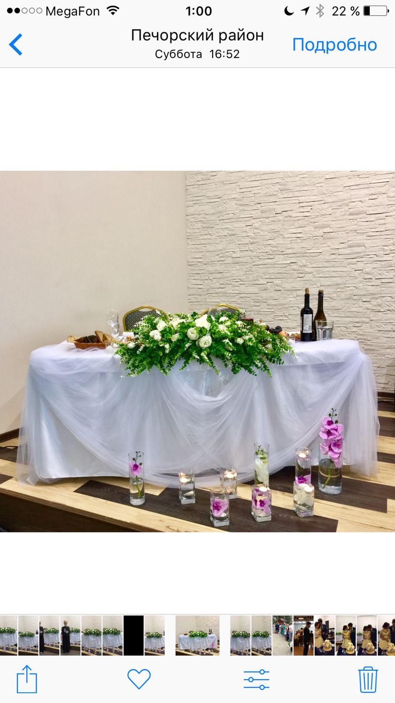 Композиция на стол молодоженов, Свадебные цветы, Москва, Фото №1