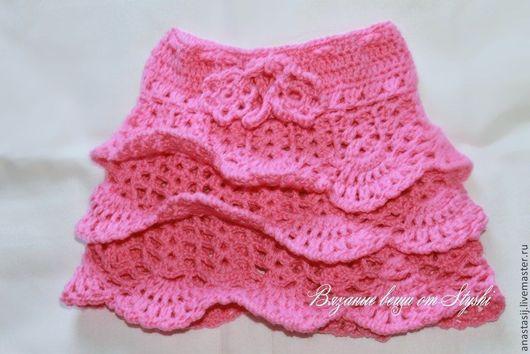 Одежда для девочек, ручной работы. Ярмарка Мастеров - ручная работа. Купить Вязаная юбочка для девочки. Handmade. Розовый, вязаная юбка