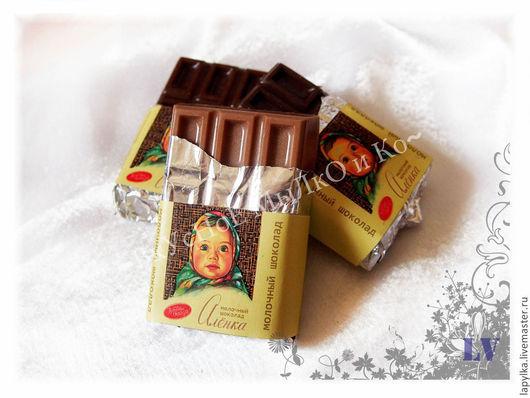 """Мыло ручной работы. Ярмарка Мастеров - ручная работа. Купить Мыло для рук """"Шоколадка """"Аленка"""""""". Handmade. Шоколад, торт, сладости"""