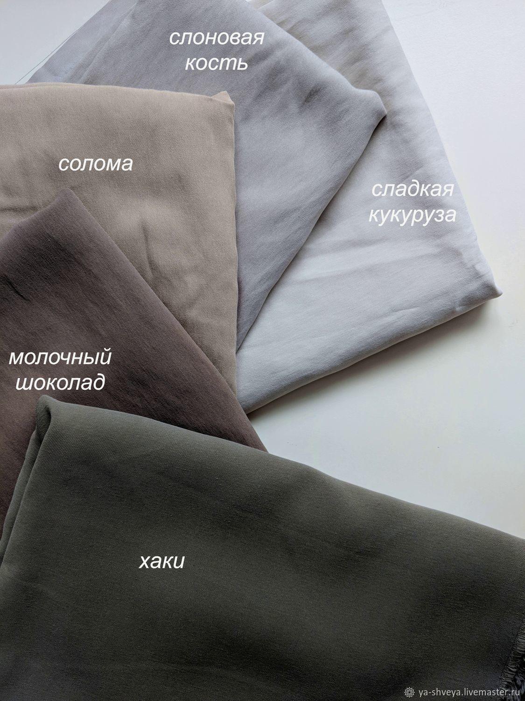 MONOCHROME linen Safari SWEET CORN, Fabric, Moscow,  Фото №1