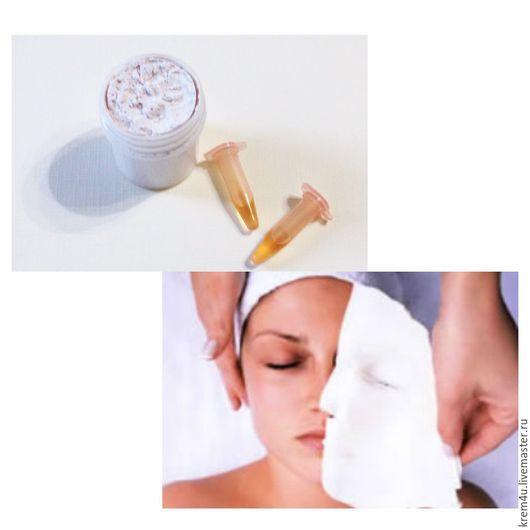 Альгинатная маска-лифтинг для лица омолаживающая, маска альгинатная,  лифтинг, от морщин, омоложение, увлажняющая маска, разглаживание морщин, альгинат, маска с водорослями.