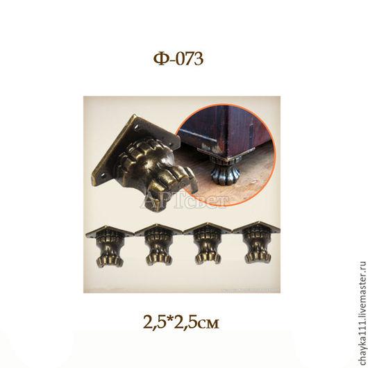 Декупаж и роспись ручной работы. Ярмарка Мастеров - ручная работа. Купить Ф-073 Фурнитура металлическая. Ножки для шкатулок. Handmade.