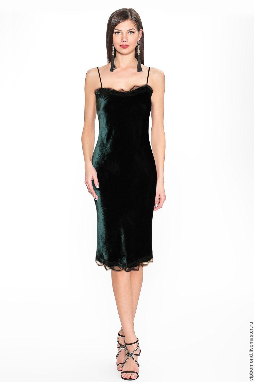 Where can i buy a velvet dress