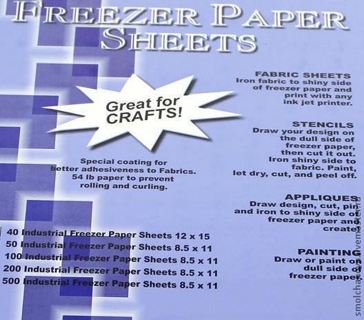 Шитье ручной работы. Ярмарка Мастеров - ручная работа. Купить Бумага для заморозки 21,5х27,9см (8,5х11 дюймов). Handmade.