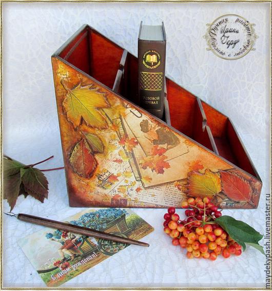 """Шкатулки ручной работы. Ярмарка Мастеров - ручная работа. Купить Настольное бюро """"Золотая осень"""". Handmade. Оранжевый, короб, осень"""