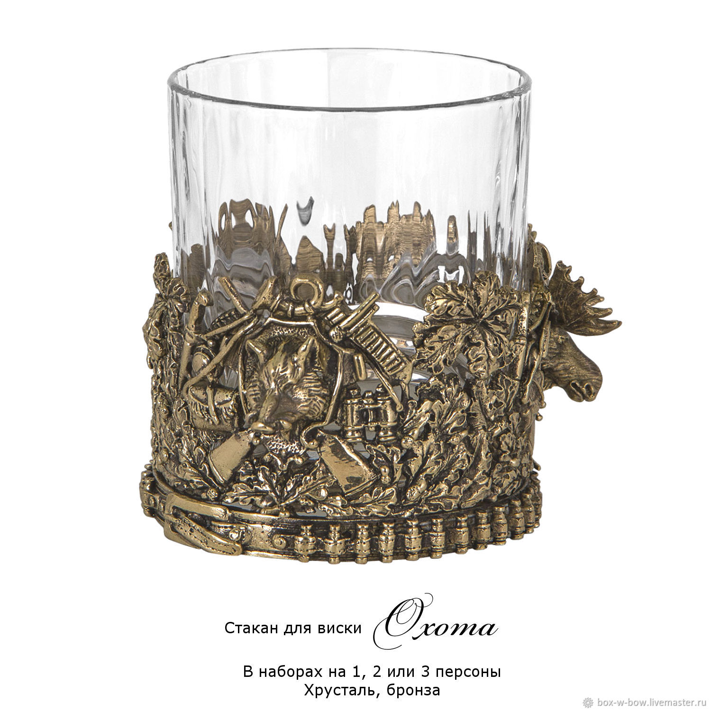 "Стакан для виски ""Охота"" (хрусталь, бронза), Бокалы, Москва,  Фото №1"