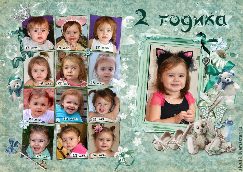Фотоколлаж из детских фото своими руками