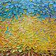 Пейзаж ручной работы. Ярмарка Мастеров - ручная работа. Купить 120х60 Яркий день. объемная живопись. Handmade. Желтый