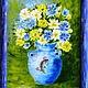 Натюрморт ручной работы. Ярмарка Мастеров - ручная работа. Купить Букет в голубом горшке. Handmade. Цветы, подарок девушке