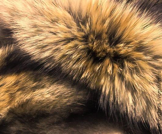 Шитье ручной работы. Ярмарка Мастеров - ручная работа. Купить Шкурки енотовидной собаки. Handmade. Мех, мех натуральный