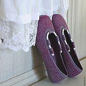 """Обувь ручной работы. Ярмарка Мастеров - ручная работа """" Violet """" валяные тапочки-балетки. Handmade."""