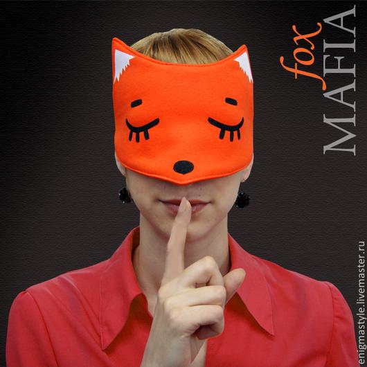 Персональные подарки ручной работы. Ярмарка Мастеров - ручная работа. Купить набор масок Foх-Mafia. Handmade. Оранжевый, Мафия