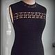 Вязаное черное платье с ажурными вставками платье-футляр платье из микрофибры платье связаное из микрофибры