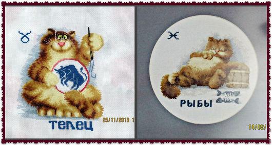 Животные ручной работы. Ярмарка Мастеров - ручная работа. Купить Вышитая картина Веселый гороскоп. Handmade. Рыжий, коты и кошки
