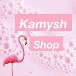Kamyshop - Ярмарка Мастеров - ручная работа, handmade