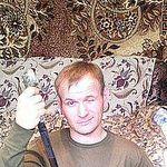Дмитрий Калюжный - Ярмарка Мастеров - ручная работа, handmade